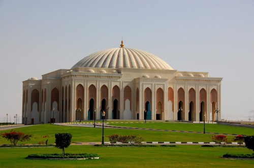 University City Hall, Sharjah