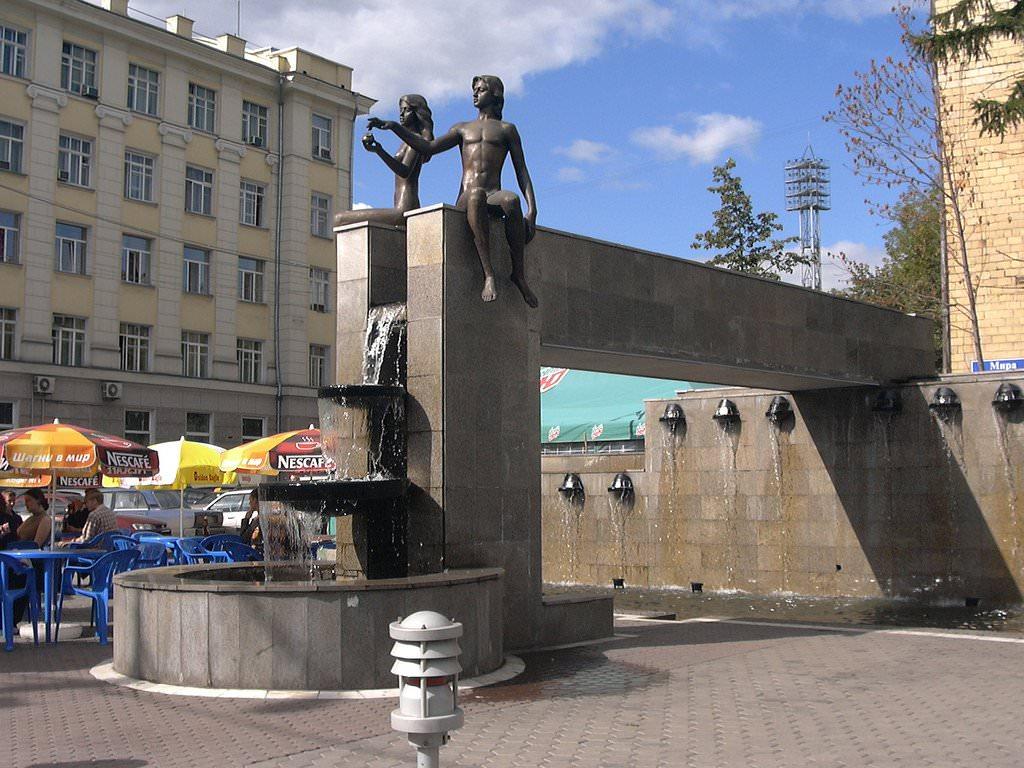 Krasnoyarsk - Rest Island: description, interesting facts, sights