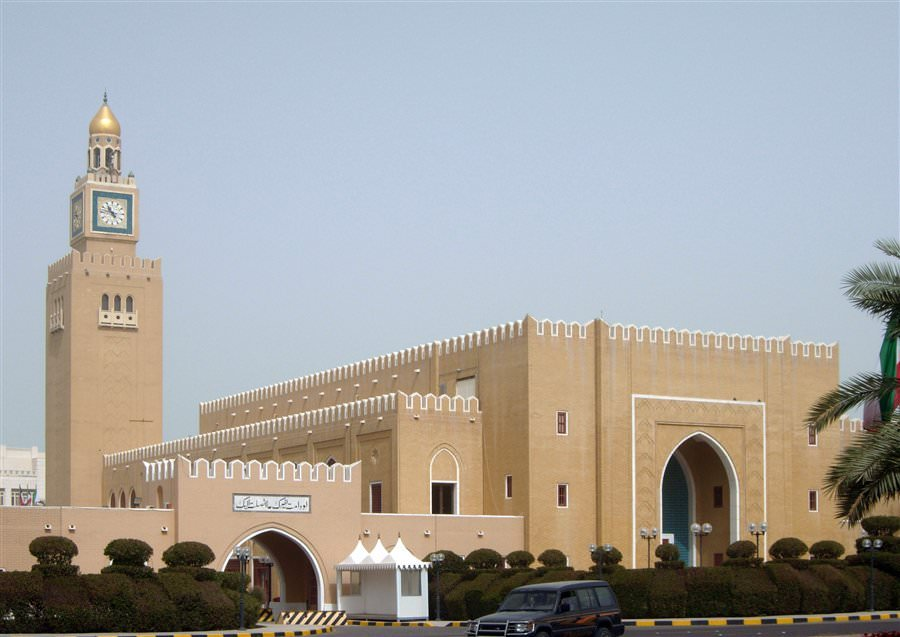 Kuwait City Pictures | Photo Gallery of Kuwait City - High-Quality