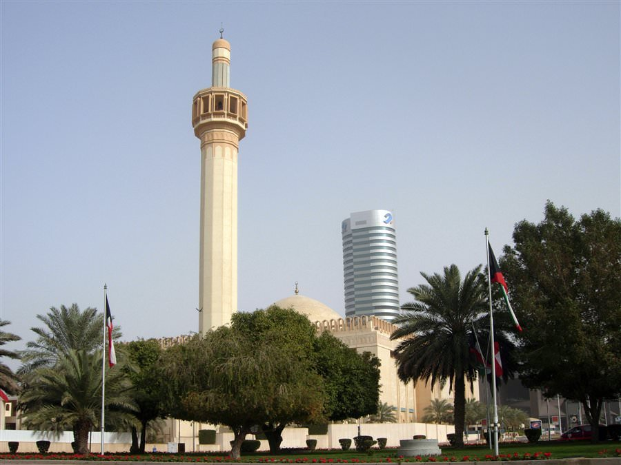 Kuwait City Pictures | Photo Gallery of Kuwait City - High