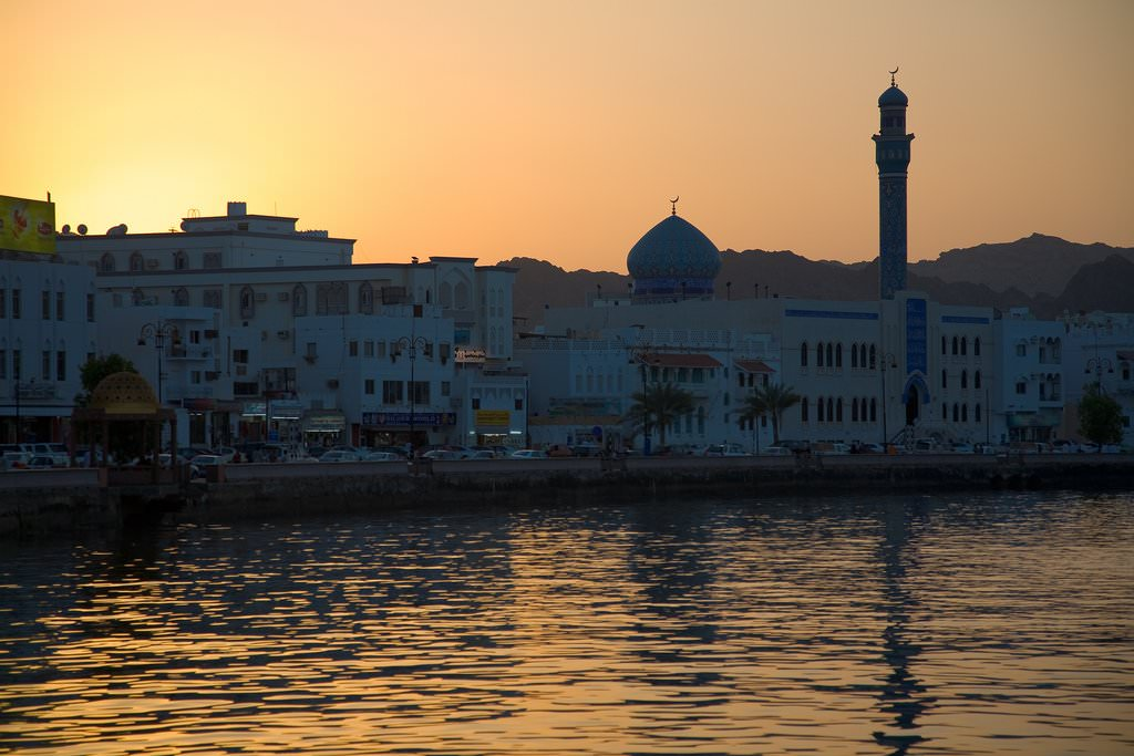 Muscat Pictures | Photo Gallery of Muscat - High-Quality