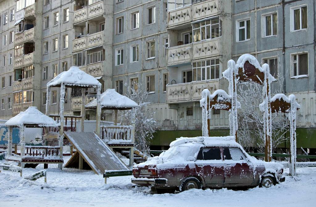 знакомства в якутии якутск