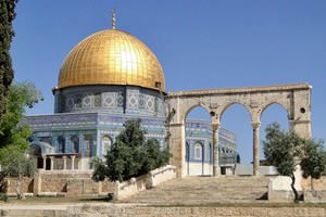 Dome of the Rock - Temple Mount - Old City - Jerusalem