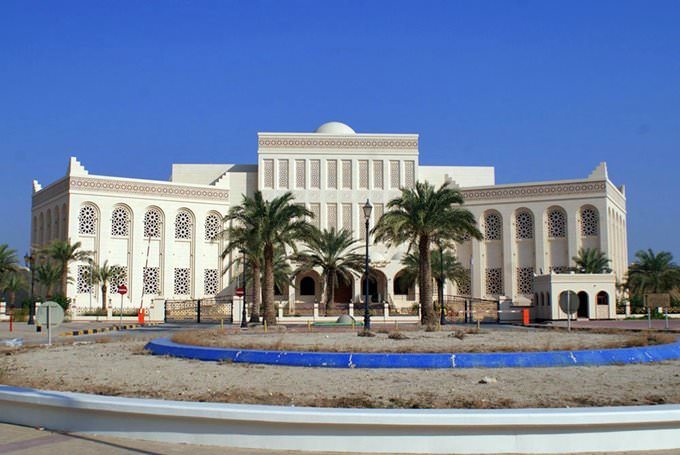 Sheikh Isa Bin Salman Library And Conference Centre
