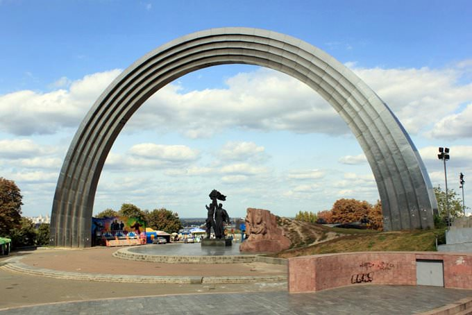 Arch of International Cooperation, Kiev