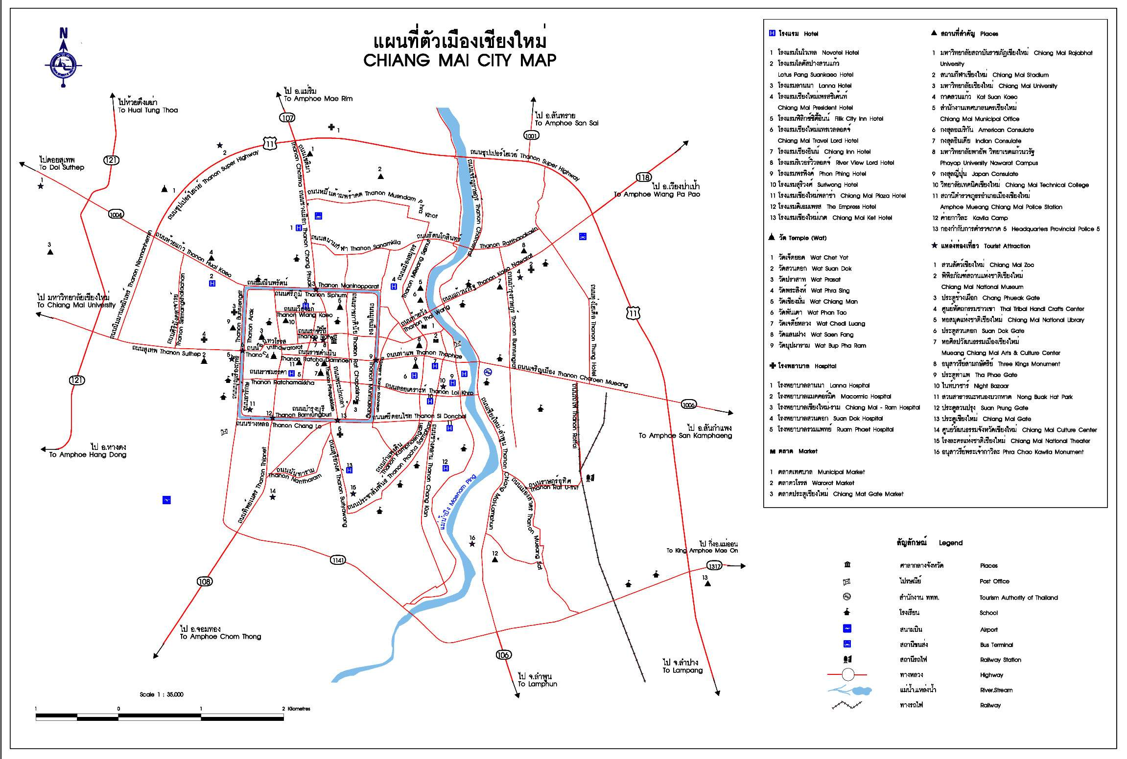 Large Chiang Mai Maps for Free Download and Print | High-Resolution on