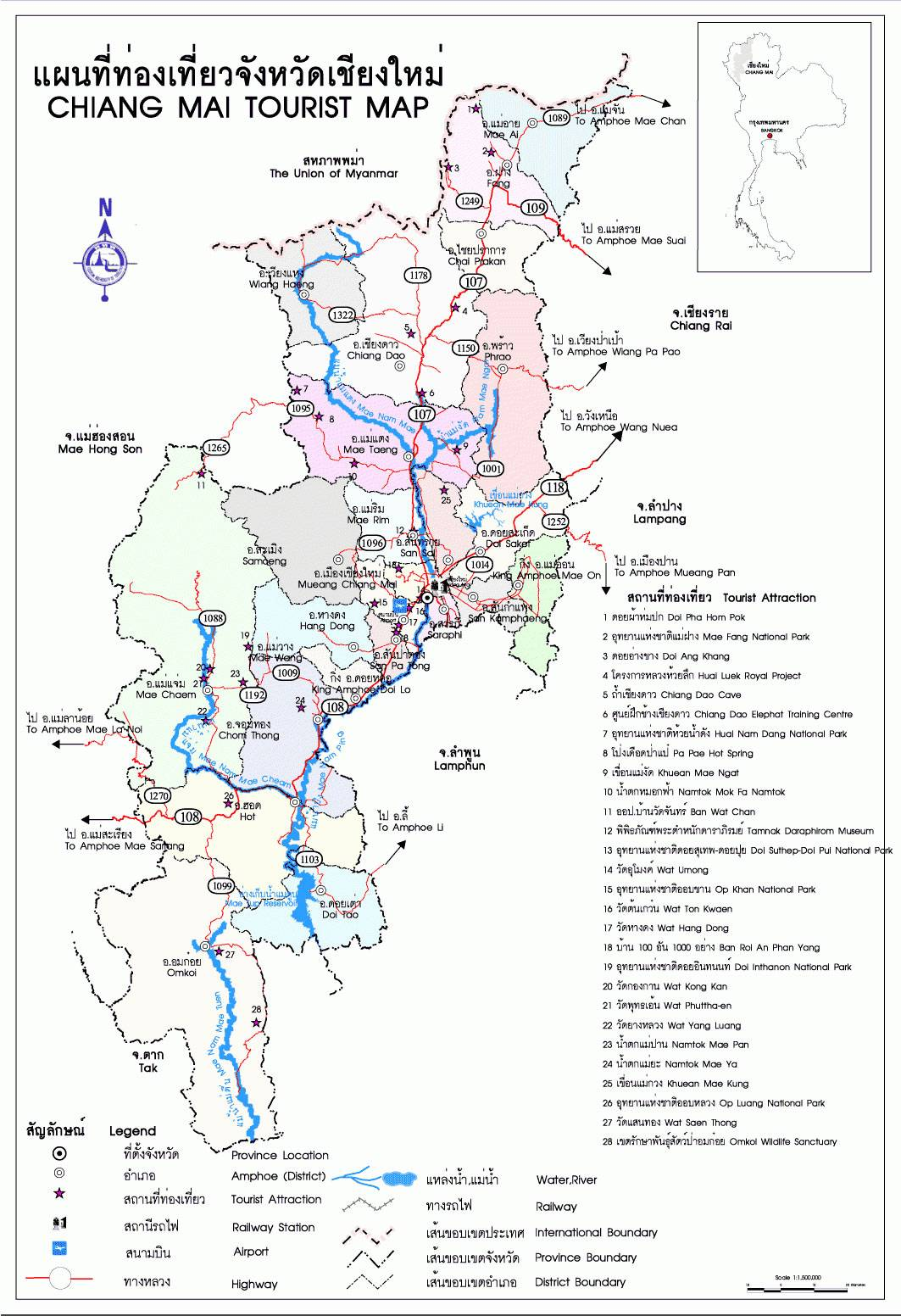 Large Chiang Mai Maps for Free Download and Print HighResolution
