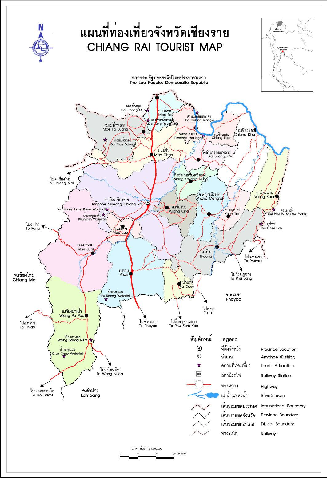 Large Chiang Rai Maps for Free Download and Print HighResolution