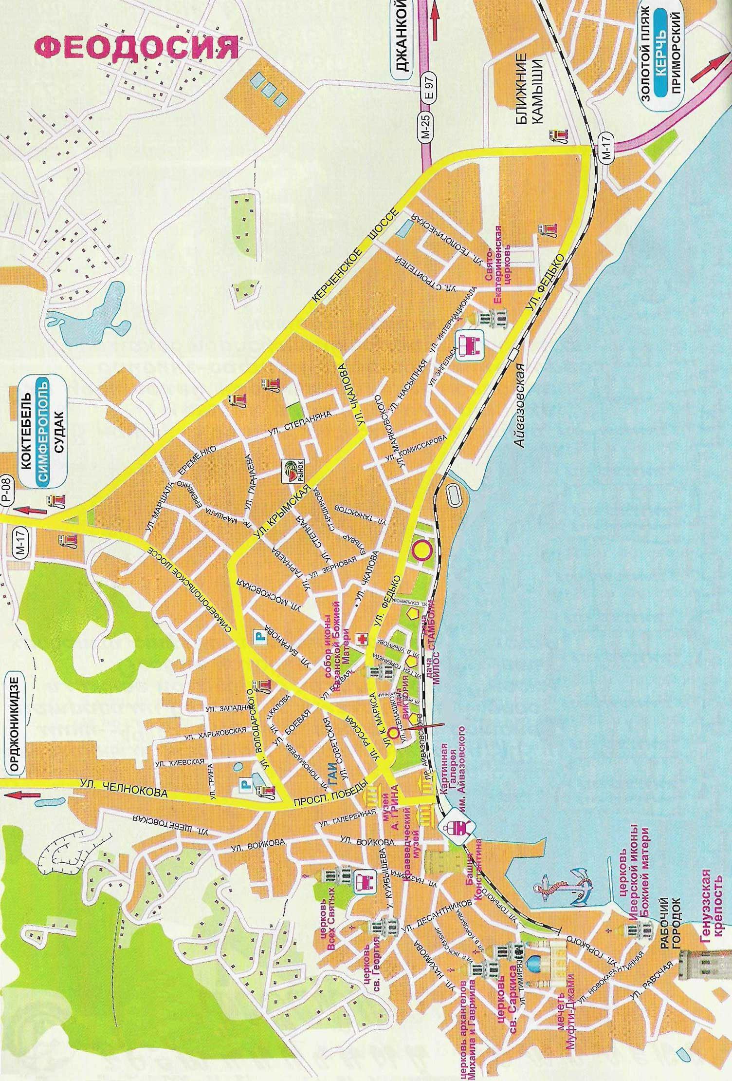 Карты феодосии карта города и основных достопримечательностей.