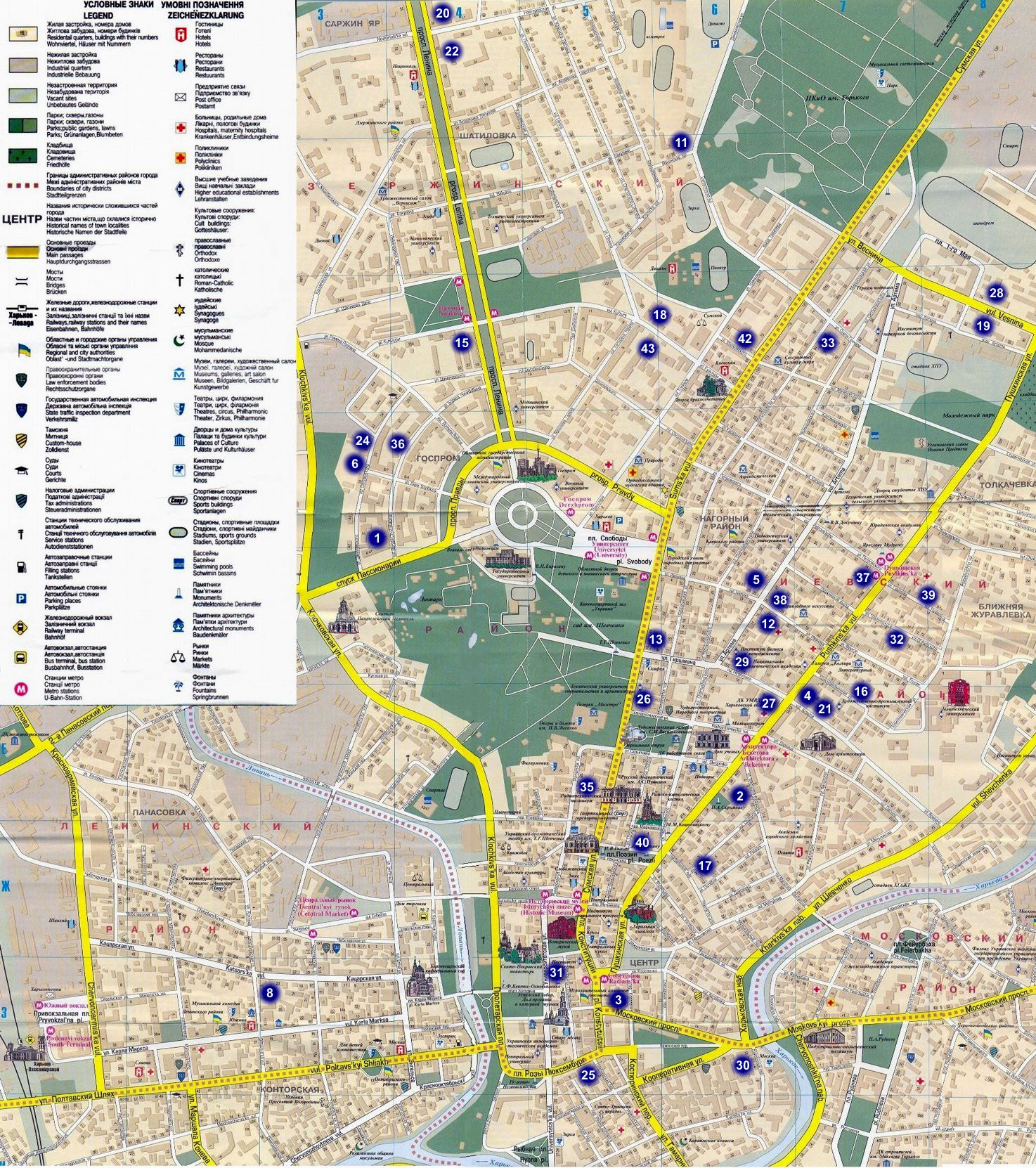 Large Kharkov Maps for Free Download and Print | High-Resolution and on poltava map, detailed city street map, donbass ukraine map, dnipropetrovsk ukraine map, donetsk map, ato ukraine map, ukraine religion map, kiev map, odessa ukraine map, east ukraine map, belaya tserkov ukraine map, bessarabia ukraine map, crimea region ukraine map, ukraine military bases map, minsk map, the lake of ozarks map, vinnytsia ukraine map, kramatorsk ukraine map, kharkiv military map, kharkiv ukraine map,