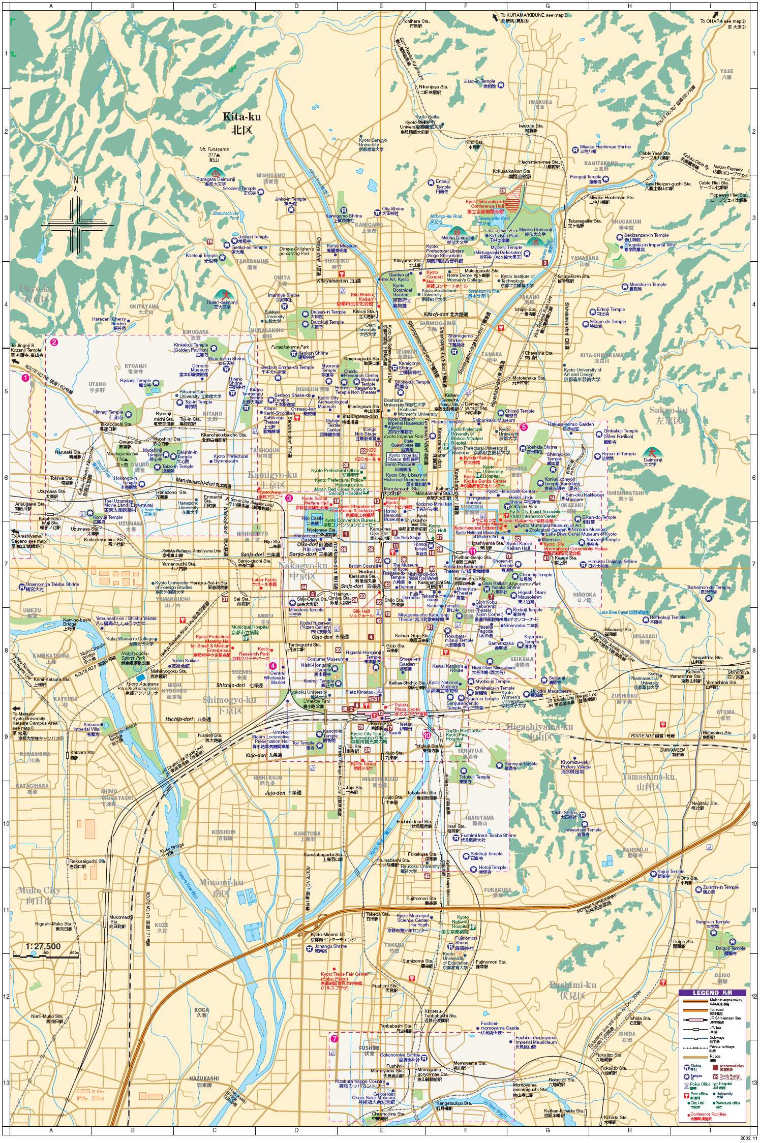 Subway Map Kyoto English.Large Kyoto Maps For Free Download And Print High Resolution And