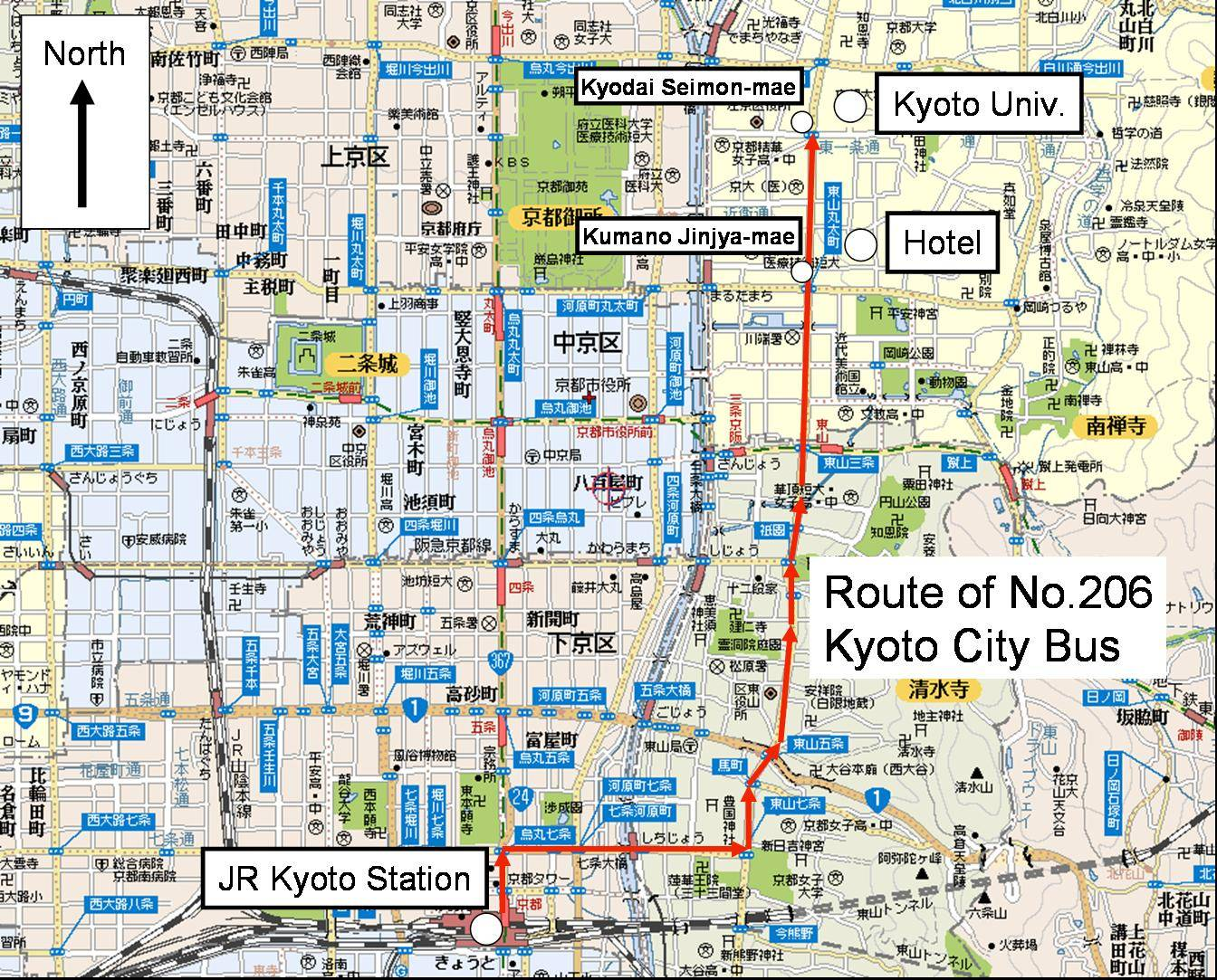 Large Kyoto Maps for Free Download and Print HighResolution and