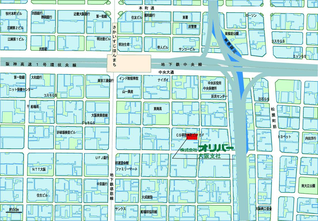 Large Osaka Maps for Free Download and Print HighResolution and