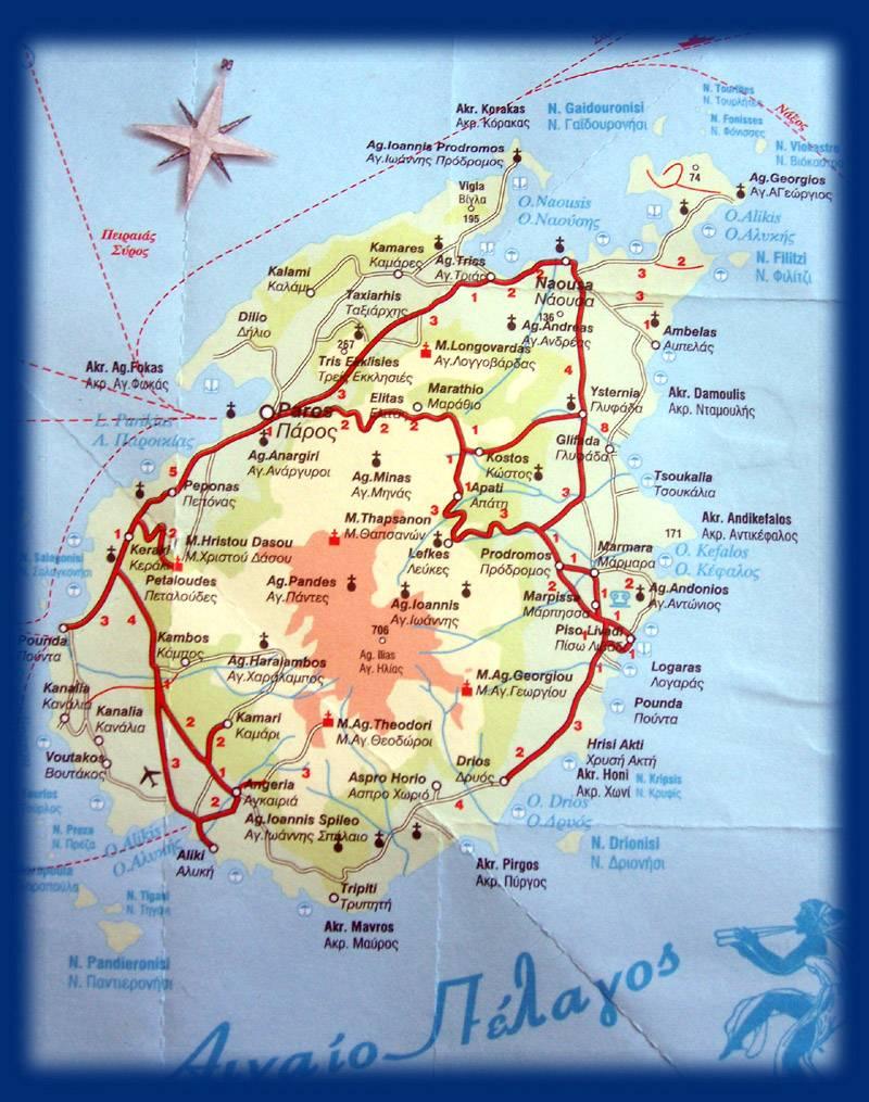 Cartes de Paros | Cartes typographiques détaillées de Paros (Grèce