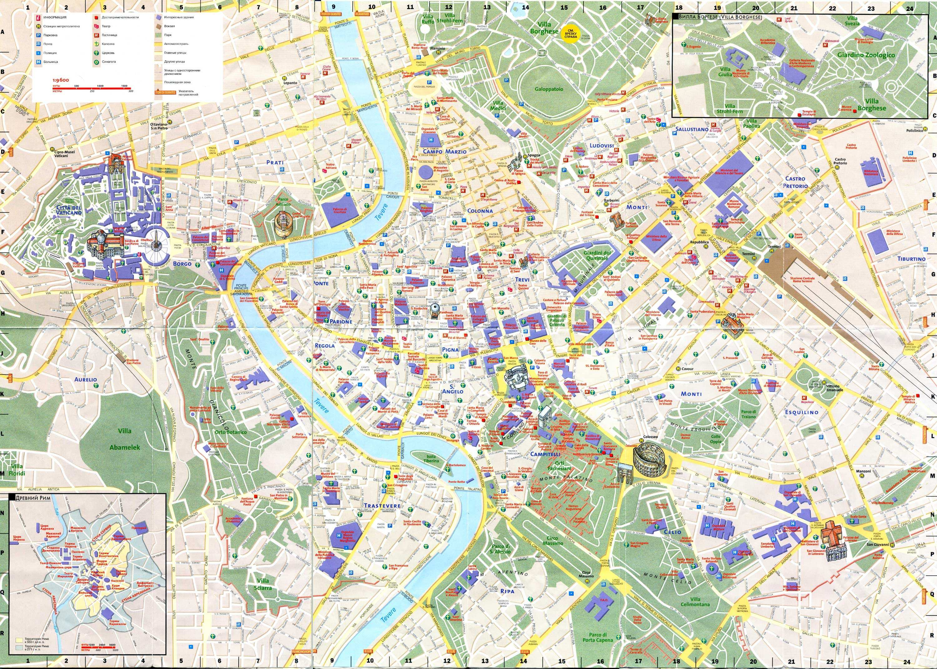 Large Rome Maps for Free Download – Rome Tourist Map PDF