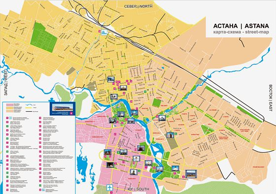 Large map of Astana 1
