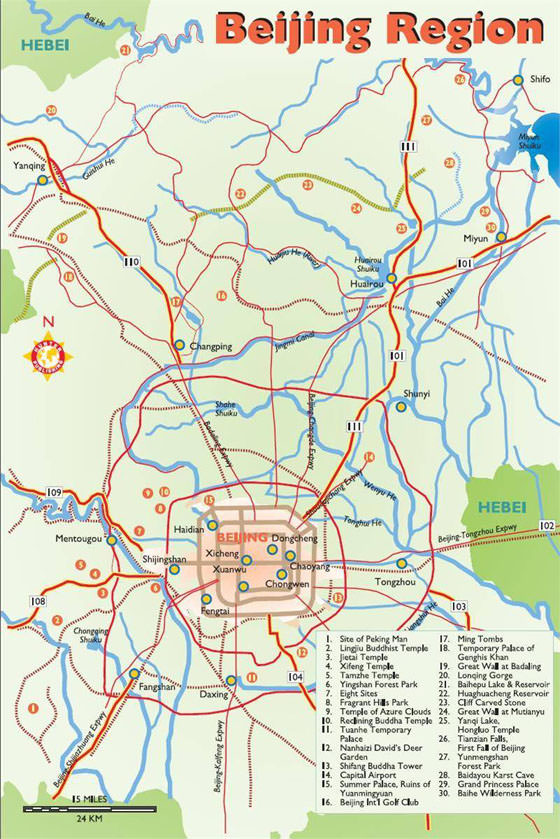Detailed map of Beijing 6