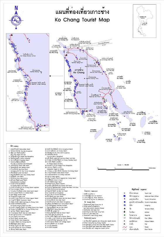 Подробная карта Ко Чанга для печати или скачивания