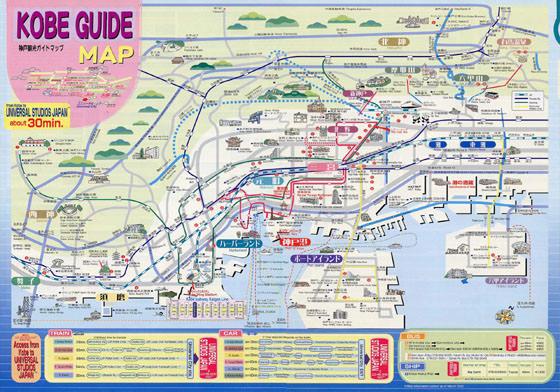 Kobe Osaka Japan Cruise Port Of Call