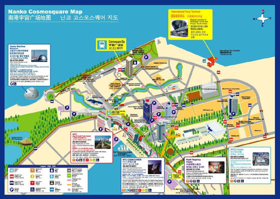 High-resolution map of Osaka for print or download Osaka Map