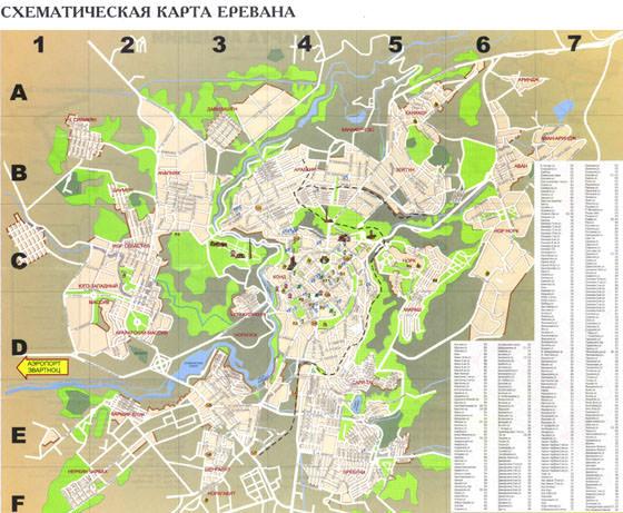 Detaillierte Karte von Jerewan 2