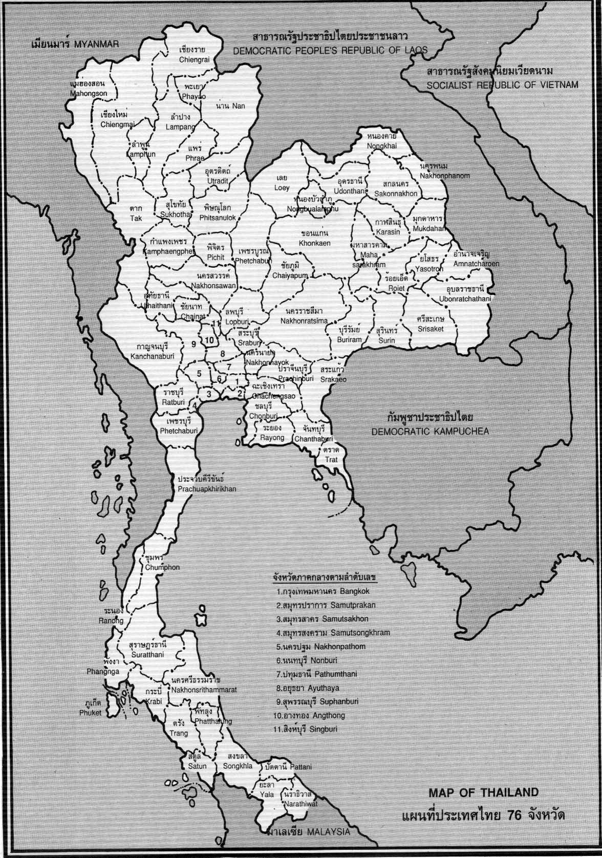 Smart Printable Map Of Thailand Prescott Website