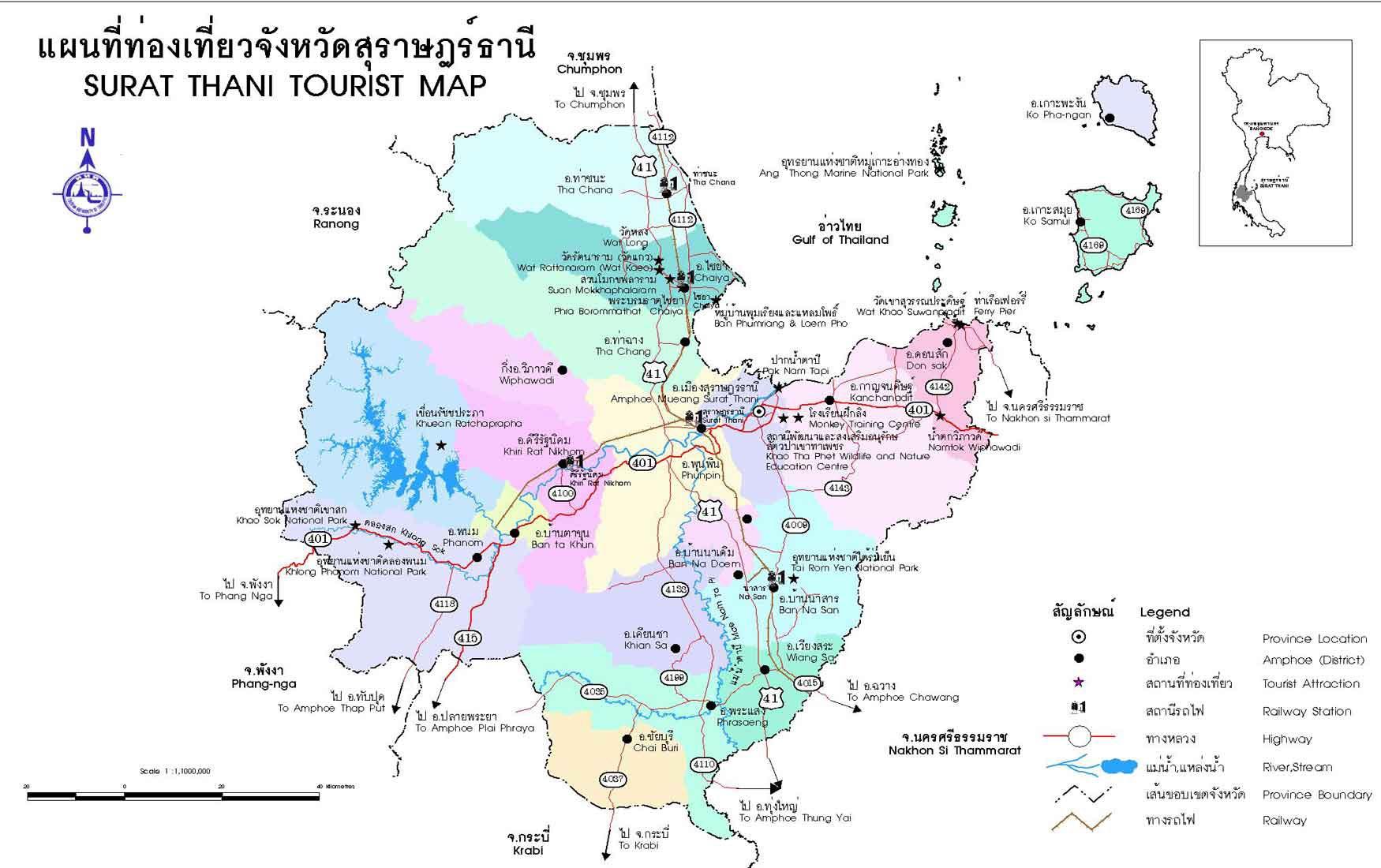 Carte Thailande Format A4.Cartes De Thailande Cartes Typographiques Detaillees Des