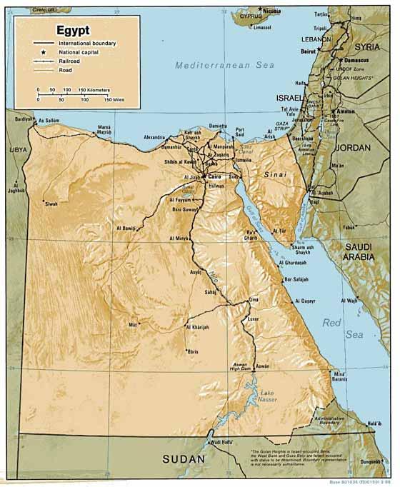 Детальная карта Египта