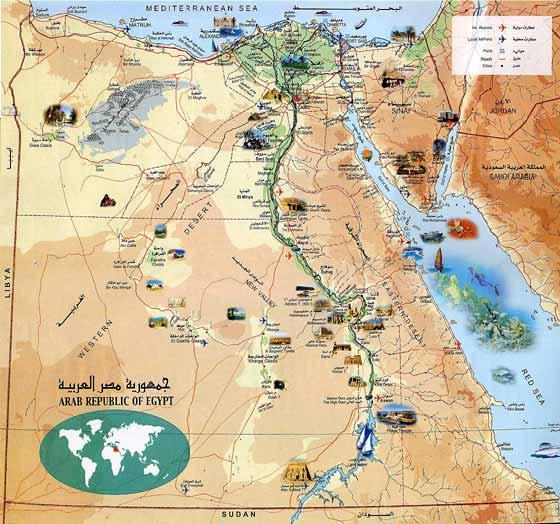 Detaillierte Karte von Agypten