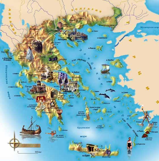 Große Karte von Griechenland