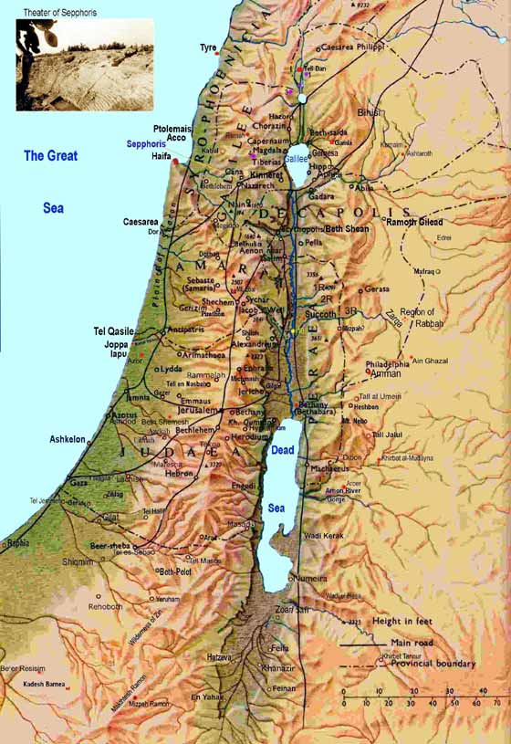 Large map of Israel