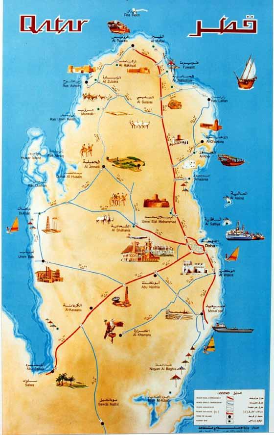 Large map of Qatar