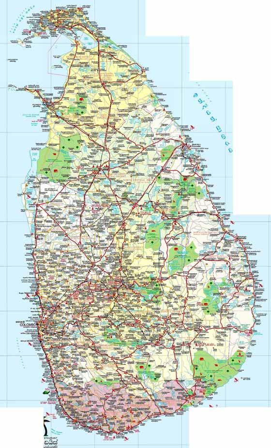 Detaillierte Karte von Sri Lanka