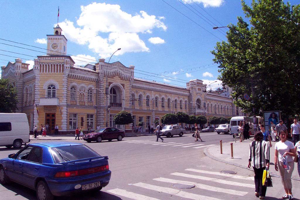 Chisinau Hotels City Center