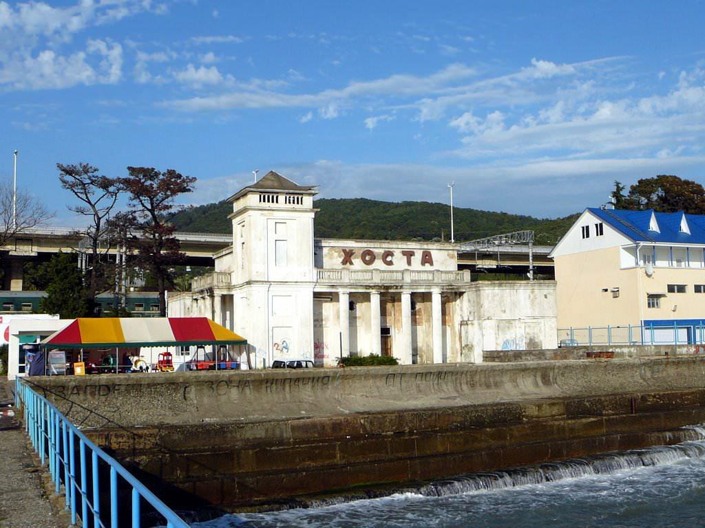 Мацеста фото города и пляжа