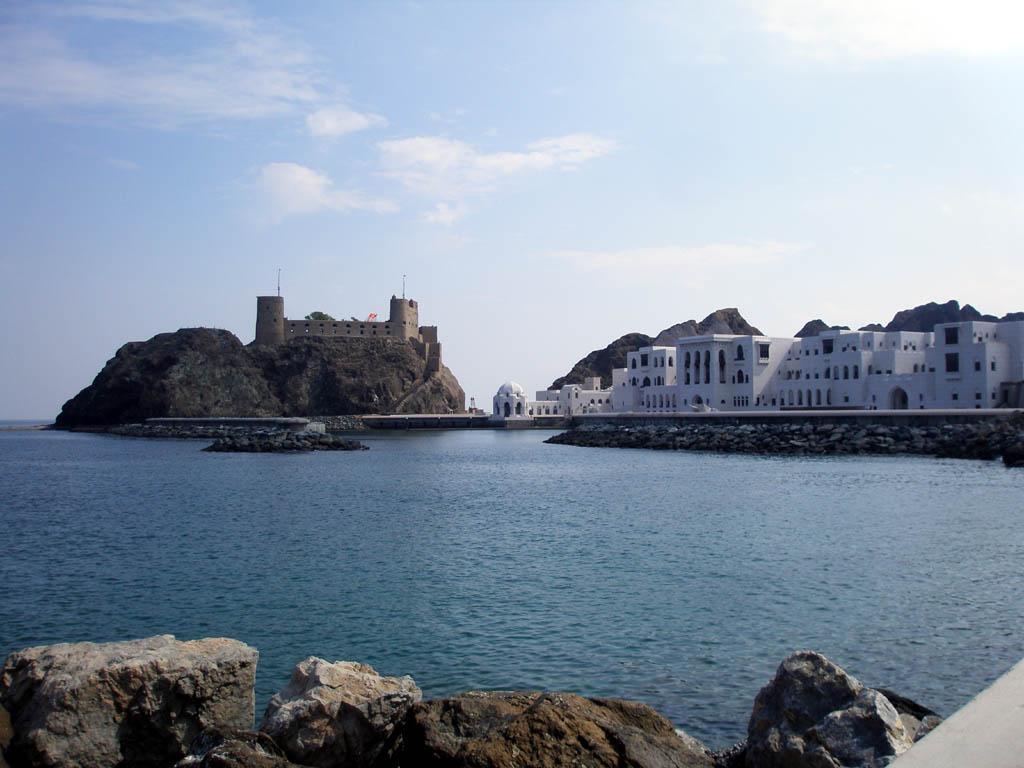 Muscat Besten Hotels Al