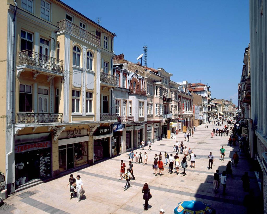 Plovdiv Cityguide