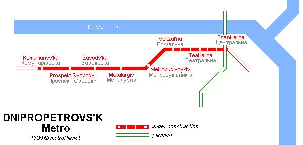 Карта метро Днепропетровска