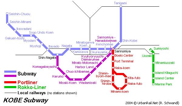 Kobe Subway Map for Download Metro in Kobe HighResolution Map