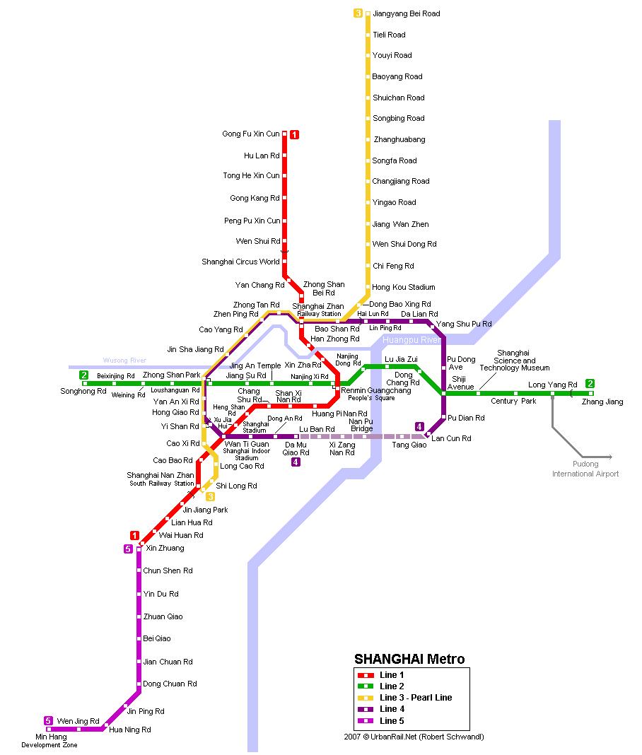 Зоомагазин схема метро
