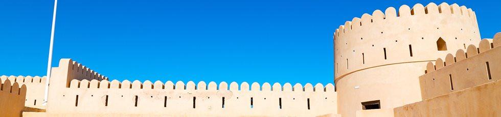 Karte Oman Kostenlos.Karten Von Oman Karten Von Oman Zum Herunterladen Und Drucken