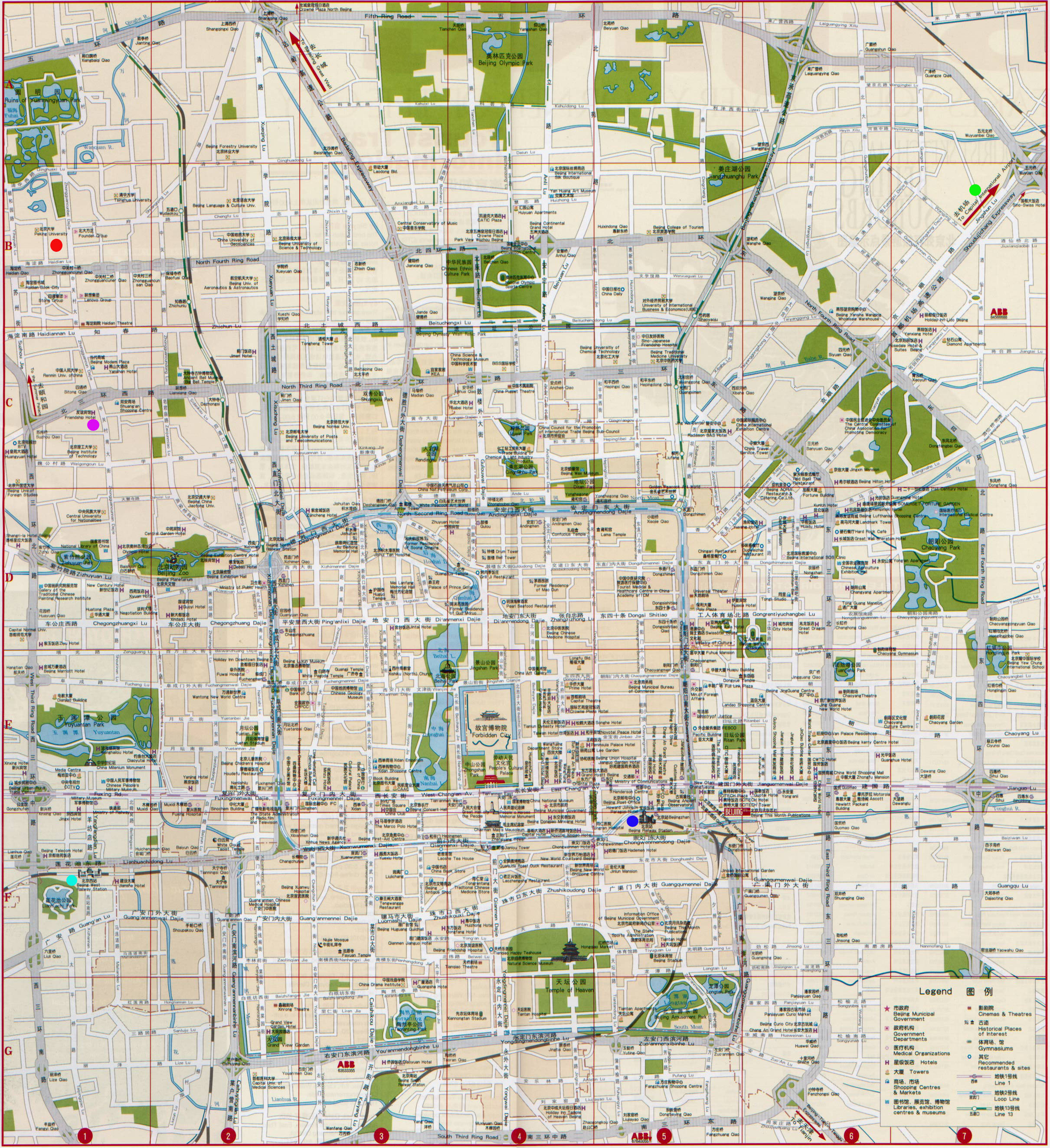 Beijing Map Detailed City and Metro Maps of Beijing for Download