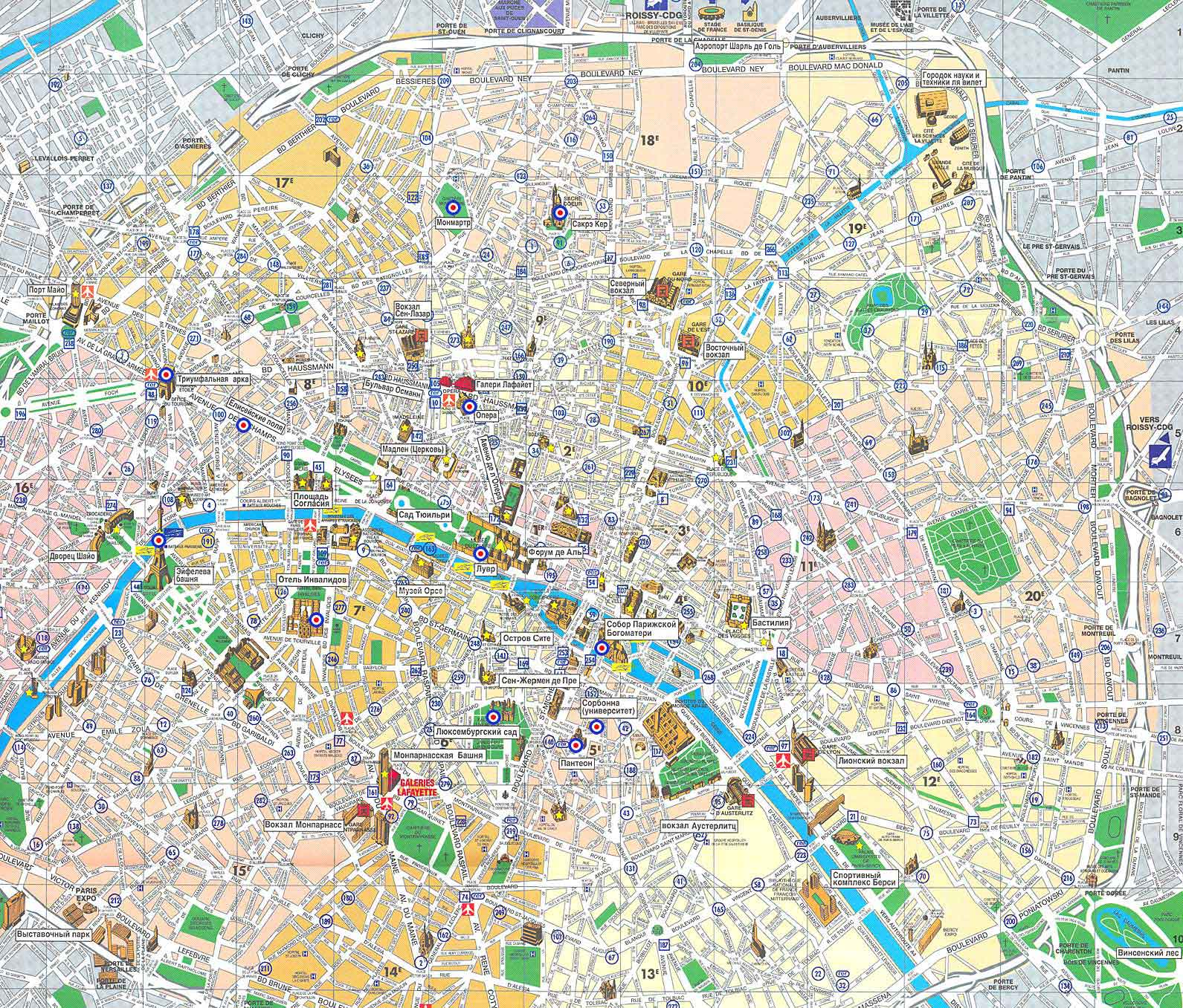 Paris Map Detailed City and Metro Maps of Paris for Download – Paris Tourist Attractions Map