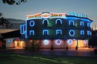 Отель Aquatek Hotel
