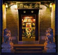 Отель Camellia Resort Yangshuo