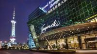 Отель Gran Melia Hotel Shanghai