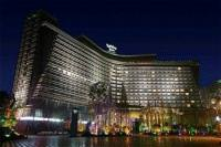 Отель Holiday Inn Chengdu Century City West