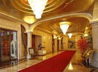 Отель Ritan International Hotel
