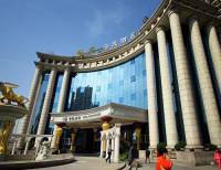 Отель Hotel Yun