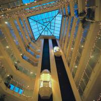 Отель Mercure Atrium Hotel Hannover